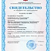 Cold water meters VVT -50 с имп. выходом